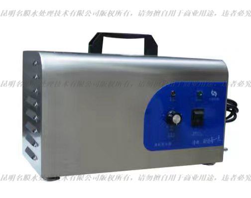 便携式臭氧发生器